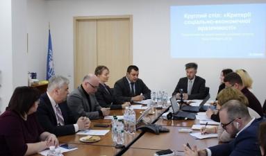 Держмолодьжитло – сервіс для людей, покликаний сприяти забезпеченню українців житлом