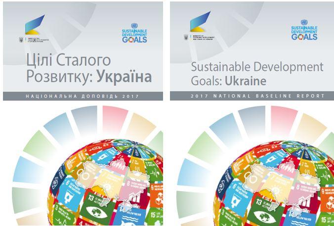Міжнародний досвід допоможе створити нові механізми забезпечення українців житлом